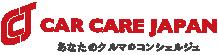 出張洗車のCAR CARE JAPAN
